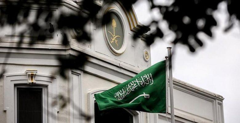 Arabistan'a Saldırı Uyarısı