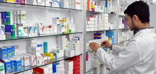 55 ilaç daha geri ödeme listesine alındı