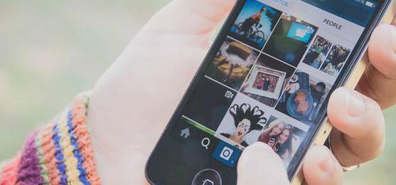 Instagram'da Büyük Güncelleme