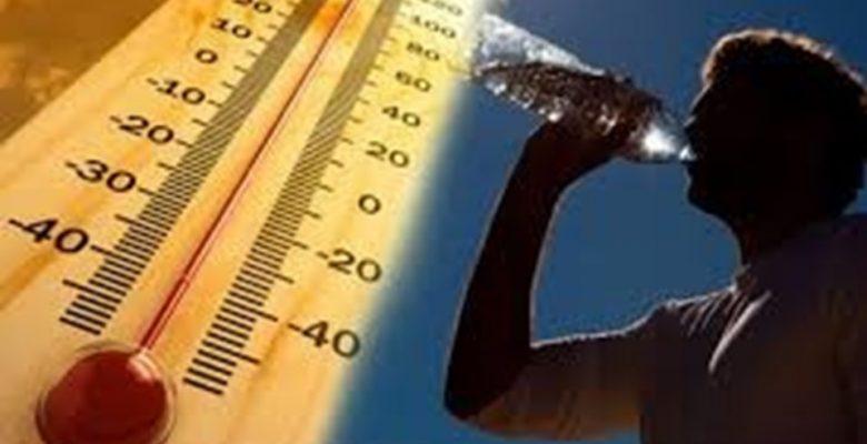 Yüksek Sıcaklıklar Geliyor