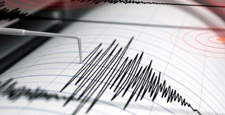 Avustralya'nın doğusunda 7,5 şiddetinde deprem oldu