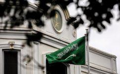 İlk Suudi uydusu başarıyla fırlatıldı