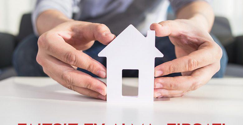 Faizsiz Peşinatsız Ev Nasıl Alınabilir?